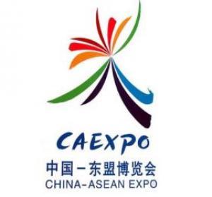BISCAFUN - HỘI CHỢ CAEXPO 2017 LẦN THỨ 14 (Tại Nam Ninh, Trung Quốc)